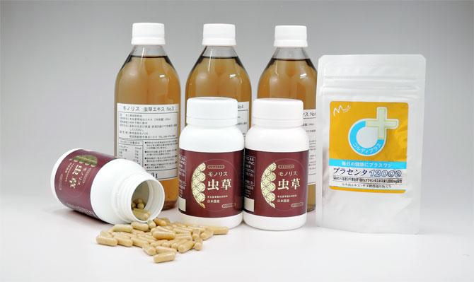 人用免疫サプリ-モノリス虫草